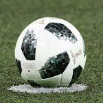Da ist ein WLAN-Zeichen auf dem WM Ball!?